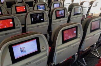 Iberia Plus распродажа_A330_Economy_Class