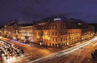 Скидка 30% в отелях Radisson _Radisson Royal Hotel, St. Petersburg_16256 114130 f62738286_3xl
