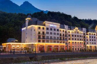 radisson hotel park inn sochi
