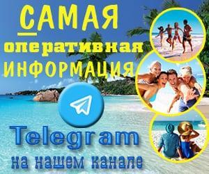 telegram_rus