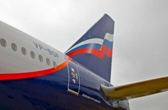 mili aeroflot bonus svn76139 e1614770520276