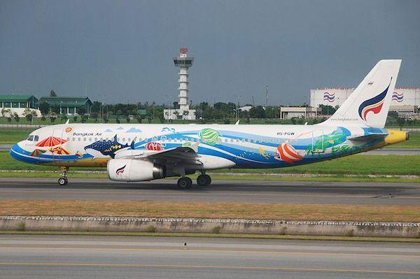 Остров Самуи с 15 июля 2021_Bangkok_Airways_Airbus_A320 232