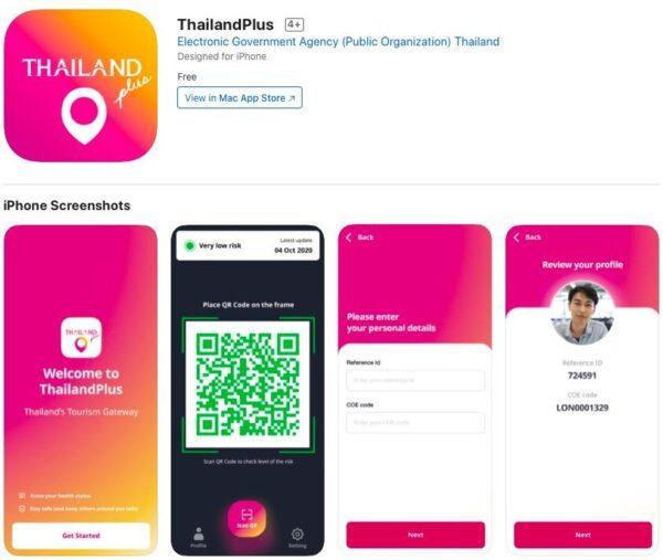 Открытие Пхукета для туристов _мобильное приложение Таиланд Плюс