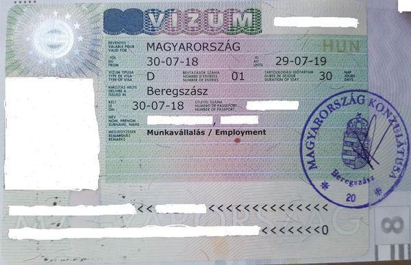 въезд в Венгрию для россиян открыт