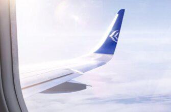 Aviabilety v Gretsiyu so skidkoy 50 aegean airlines
