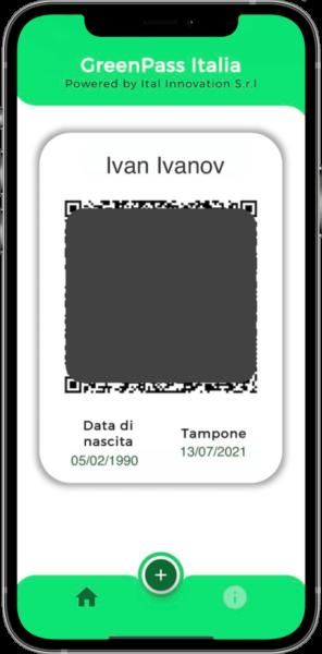 Green Passв Италии_образец_приложение