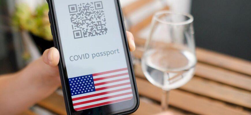vezd v SSHA s noyabrya 2021 goda health passport qr code usa