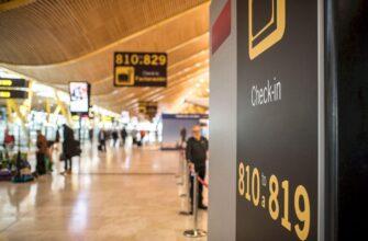 анкета на госуслугах _airport-inside-terminal-check-counter