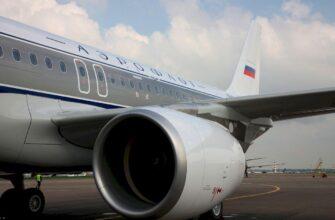 rasprodazha Aeroflota s 12.10.2021 svn76267