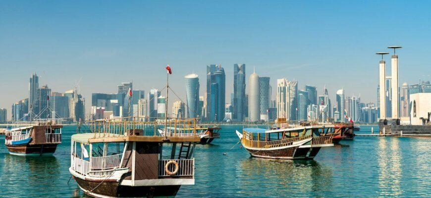 vezd v Katar dlya rossiyan boats doha qatar